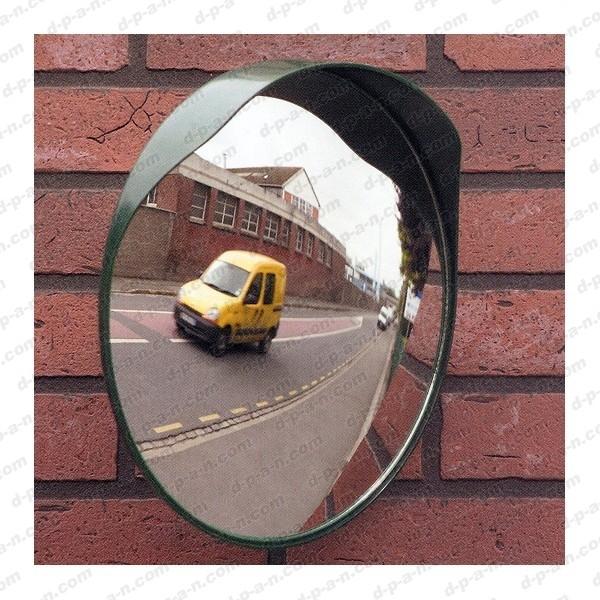 Miroir sortie voiture free miroirs sortie de garage et for Miroir pour sortie de garage